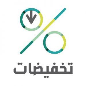 wRHO4r5x 400x400 300x300 - تطبيق تخفيضات رسمي من وزارة التجارة ويحوي أكثر من ٧٠٠ الف منتج