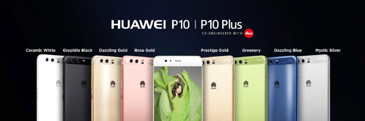 2 11 - استعراض لمواصفات الهواتف الذكية الجديدة هواوي P10 وP10 بلس