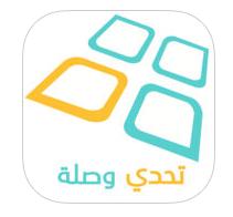 Screen Shot 1438 07 28 at 7.02.12 PM - مجموعة ألعاب عربية للتسلية و لإختبار الذكاء والمعلومات