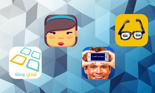 gamesbackground - مجموعة ألعاب عربية للتسلية و لإختبار الذكاء والمعلومات