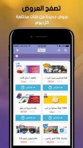 750x750bb 169x300 - تطبيق Optio منصة تسويقية عربية جديدة