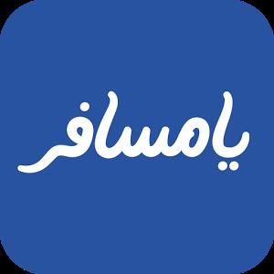 unnamed - عرض من تطبيق يا مسافر لحجز الفنادق تربح حتى 1000$ دولار