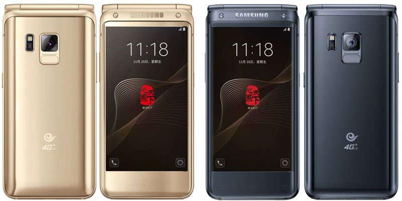 555555555555555 - تسريبات| سامسونج قيد تطوير W2018 - هاتف صدفي بمواصفات رائدة