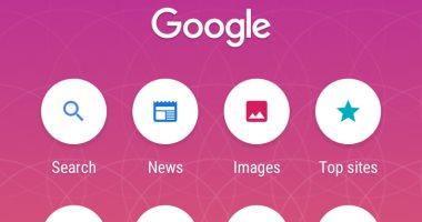 201708170846124612 - تطبيق Google Search Lite | تطبيق مقدم من جوجل لأصحاب الأنترنت الضعيف