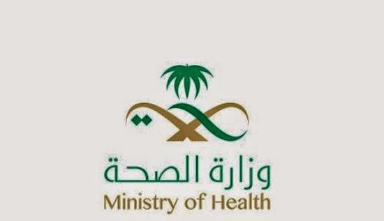 J thumb4 - تطبيق وزارة الصحة السعودية | تطبيق الوزارة الرسمي مقدم من وزارة الصحة السعودية