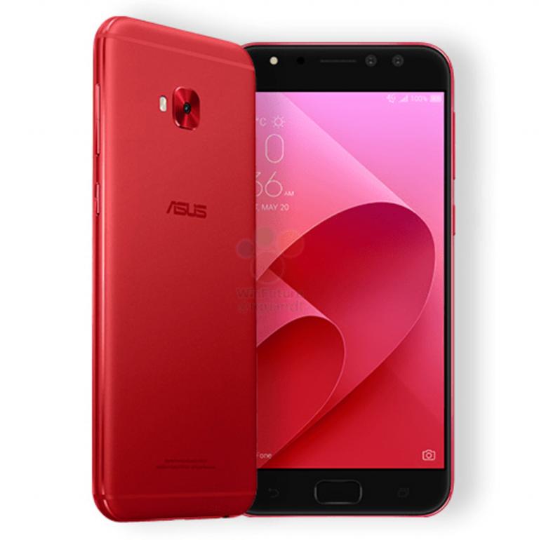 ZenFone 4 Selfie Pro 768x770 - تسريب أربعة هواتف جديدة لشركة اسوس عن طريق الخطأ عبر موقعها الإلكترونى