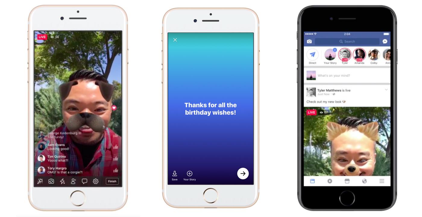 dims 2 - إضافة بعض المميزات الجديدة على كاميرا الفيسبوك مثل GIF والنصوص الملونة وعدة مزايا أخرى