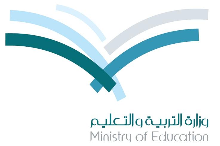Eduksa - مجموعة من أفضل التطبيقات الدراسية في السعودية