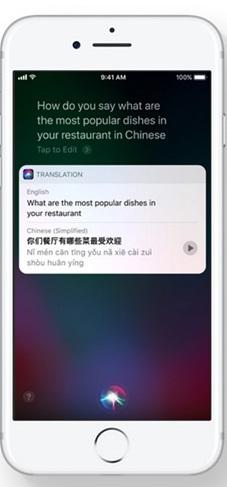 iOS11 Siri - تعرف على موعد صدور ومميزات نظامiOS 11 والأجهزة التي سيصلها التحديث