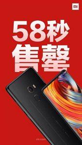 mix2 169x300 - انتهاء بيع الدفعة الأولى من هاتف Xiaomi Mi Mix 2 في 58 ثانية