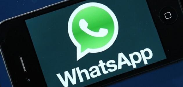 تخفي الظهور في الواتساب - بهذا التطبيق يمكنك جدولة رسائل الواتساب لإرسالها في وقت لاحق