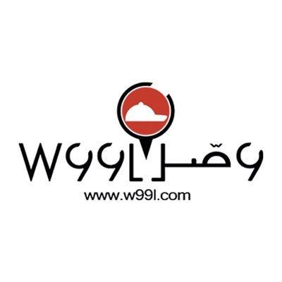 JlAhTrDy - تطبيق وصل W99L لتوصيل الطلبات إلى أي مكان بمدينتك في المملكة العربية السعودية