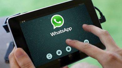 1018219744 390x220 - تطبيق قروبات واتساب لزيادة عدد المشتركين في قروب الواتس الخاص بك ودخول القروبات التي تهمك