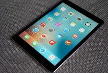 iPad Pro 7 780x521 220x150 - Rumors: Apple will release iPad 2018 for less than 1000 SR