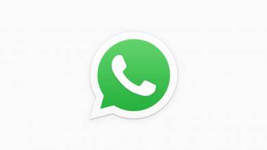 WhatsApp Logo 1 390x220 - هذه التطبيقات تقدم خدمات مميزة في تطبيق واتساب