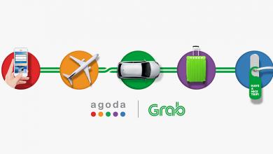 تطبيق Agoda