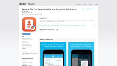 4 390x220 - تطبيق Resume يقدم لك 20 نموذج مختلف لإنشاء سيرتك الذاتية مع إمكانية إضافة الصور