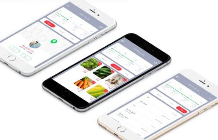 2 10 - تطبيق حصيل لطلب الفواكة والخضروات الطازجة بجودة عالية وسعر مناسب داخل المملكة