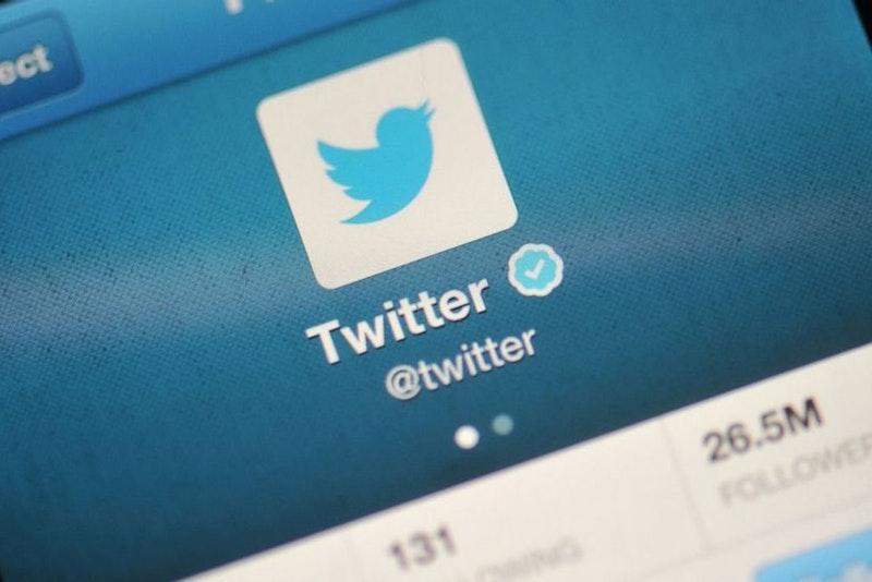 33 1 - قريبا سيتم إتاحة توثيق حساب تويتر لجميع المستخدمين