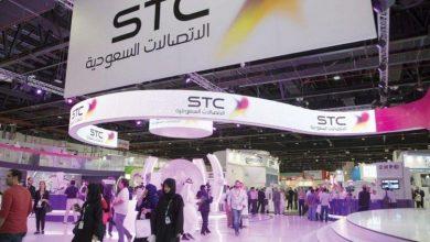 خدمة الدفع الرقمي STC Pay