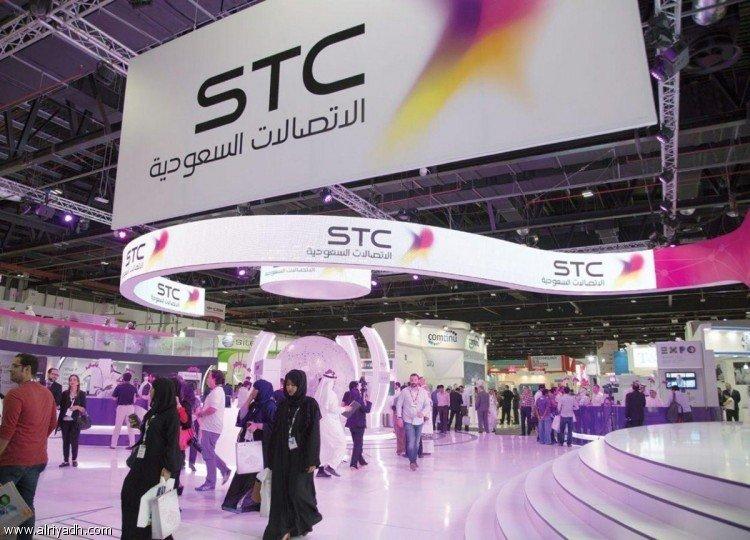 45 1 - الاتصالات السعودية ستقوم بإطلاق خدمة الدفع الرقمي STC Pay قريبا