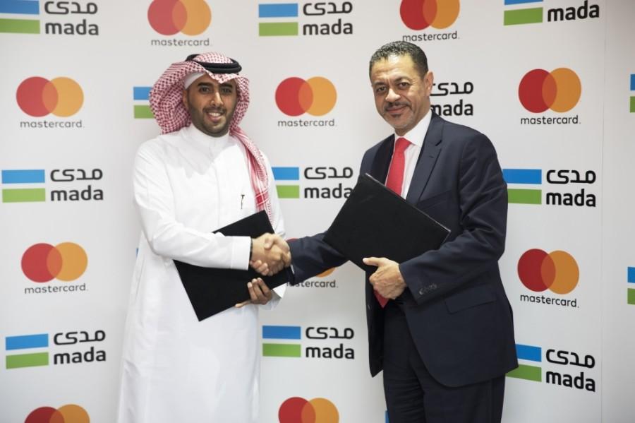 7 1 - تعاون بين شركة مدى وماستر كارد لتسهيل عملية الدفع الإلكتروني في المملكة السعودية