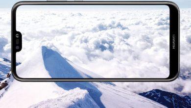 Huawei P20 Lite 1 390x220 - رسمياً: هواوي تعلن عن جوالP20 لايت