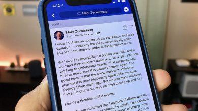 facebook mark zuckerberg responds hero 390x220 - مارك زوكيبرج يرد على تورط فيس بوك في تسريب بيانات 50 مليون مستخدم