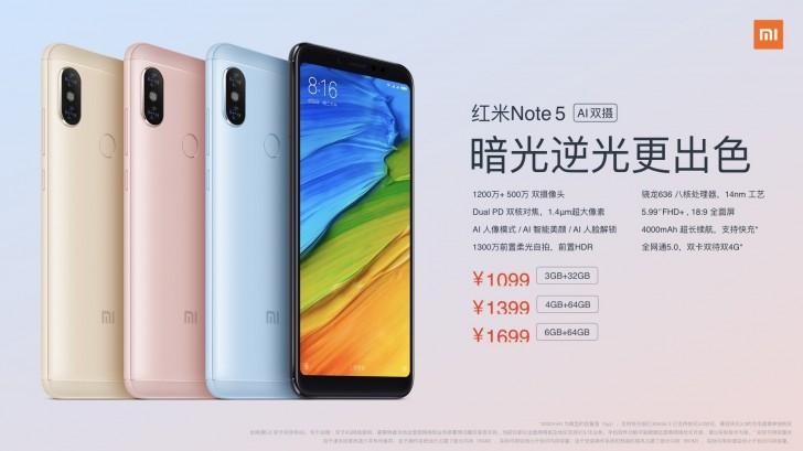 gsmarena 001 87 - رسمياً: شاومي تطلق نسخة محدثة من جوال Redmi Note 5 Pro مع كاميرا بتقنية الذكاء الصناعي