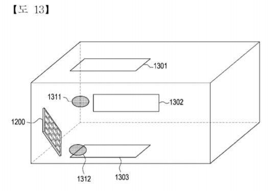 samsung patent wireless charging over the air 3 540x374 - سامسونج تخترع شاحن لاسلكي يشحن عبر الهواء