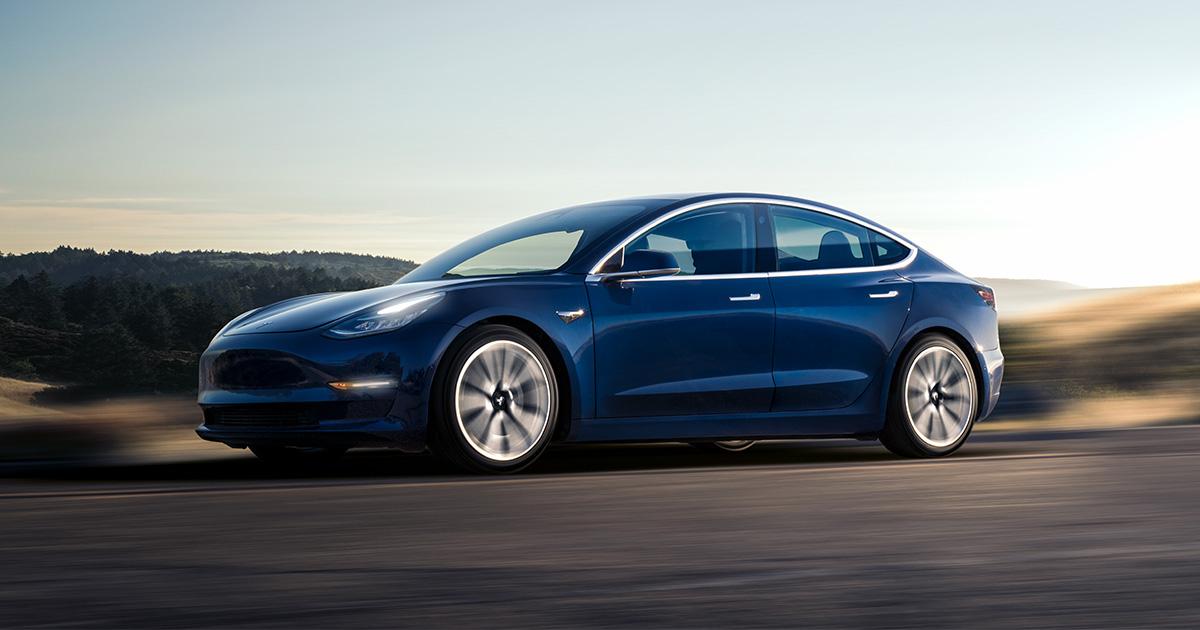 social m3 meta - أعلنت شركة تسلا عن استدعاء جميع سياراتها Model S بسبب خلل مصنعي