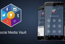 الرئيسية 220x150 - تطبيق Social media Vault لفتح العديد من تطبيقات التواصل الاجتماعي في نفس الوقت