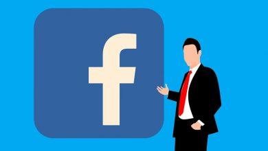 1 1 1 390x220 - فيسبوك تتطبق سياسة الخصوصية الأوروبية لجميع المستخدمين في أنحاء العالم