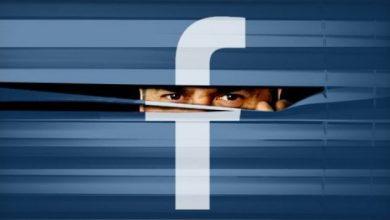 """15229422803045049 L 390x220 - الفيسبوك يوضح حقيقة تسريب البيانات بأنها """"بيانات عامة"""" مكشوفة لكافة المستخدمين"""