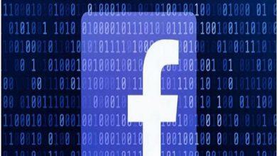 "900x450 uploads20180408f17652d615 390x220 - فيسبوك ستطلب التحقق من هويات المستخدمين ""المعلنين"" ذوي الأنشطة السياسية"