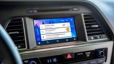 Hyundai Android Auto 390x220 - جوجل تضيف ميزة استعراض جهات الاتصال الخاصة بك في نظام Android Auto