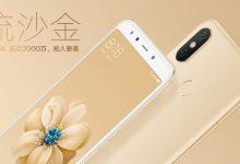 Xiaomi Mi 6X official render 3 1420x799 1170x610 220x150 - تسريبات: ظهور مقطع فيديو يستعرض جوال Xiaomi Mi 6X