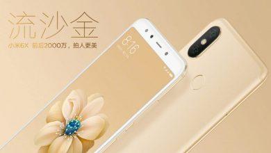 Xiaomi Mi 6X official render 3 1420x799 1170x610 390x220 - تسريبات: ظهور مقطع فيديو يستعرض جوال Xiaomi Mi 6X