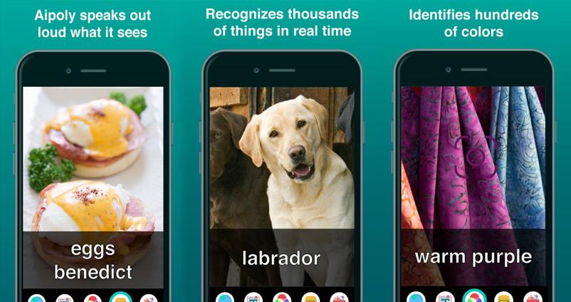 aipoly app spots objects visually impaired ones - تطبيق Aipoly Vision مخصص لمساعدة ضعاف البصر التعرف على الأشياء