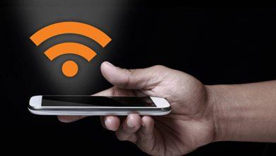 استخدامات WiFi التي لا تعرفها.. 390x220 - بهذه الطريقة تستطيع مشاركة اتصال واي فاي جوالك مع الجوالات والحواسيب الأخرى