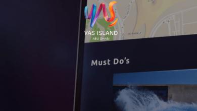 ياس1 390x220 - جزيرة ياس تُطلق تطبيقها الرسمي على أندرويد و iOS