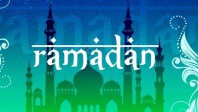 450x225 uploads2018051402d18da816 390x220 - 6 تطبيقات مفيدة للغاية في شهر رمضان 2018 لمستخدمي أندرويد وآيفون