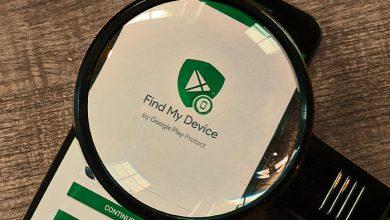 Find My Device 390x220 - التحديث الجديد لتطبيق Find My Device يدعم إضافة أرقام IMEI لتبسيط الإبلاغ عن الجوالات المفقودة