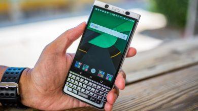 blackberry keyone 1 390x220 - إطلاق آبل  تحديث جديد iOS 11.4 يجلب معه مميزات عديدة تعرف عليها