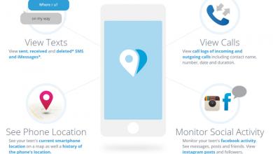 image 20150428 30842 15odorv 390x220 - احذر من تطبيق TeenSafe الشهير لإكتشاف ثغرة امنية به تسرب بيانات المستخدمين