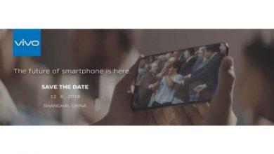 vivo apex 750x430 390x220 - شركة فيفو تكشف عن أول جوال Apex بالعالم بلا حواف  في فيديو تشويقي