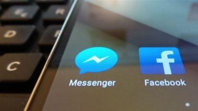 669 390x220 - بيان كيفية اختراق القراصنة لحسابات فيسبوك ماسنجر وكيفية إيقافها