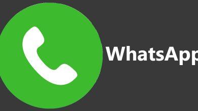 نقل رسائل الواتس اب من جهاز اندرويد الى جهاز اخر 390x220 - بالفيديو، شرح طريقة تنظيف محادثات الواتس اب لتوفير مساحة بجهازك وتسريعه