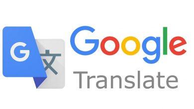 DhmQn8 X4AEwiPp 390x220 - خدمة جديدة مقدمة من ترجمة قوقل تتيج لك ترجمة ملفات الوورد كاملة بسهولة