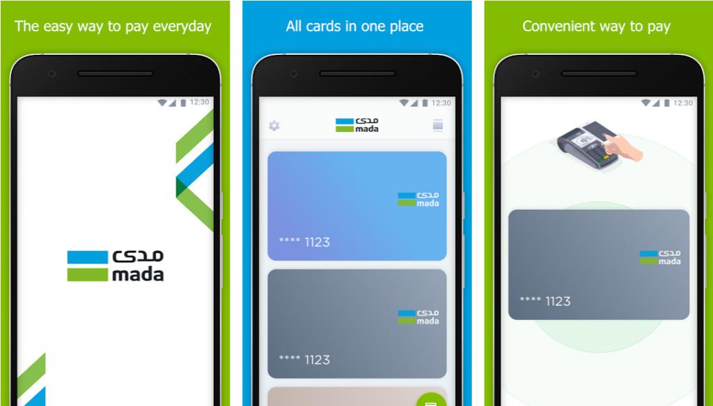 Screenshot 10 2 1024x584 - إطلاق تطبيق مدى Pay لخدمة الدفع عبر الجوال بدون البطاقة البنكية